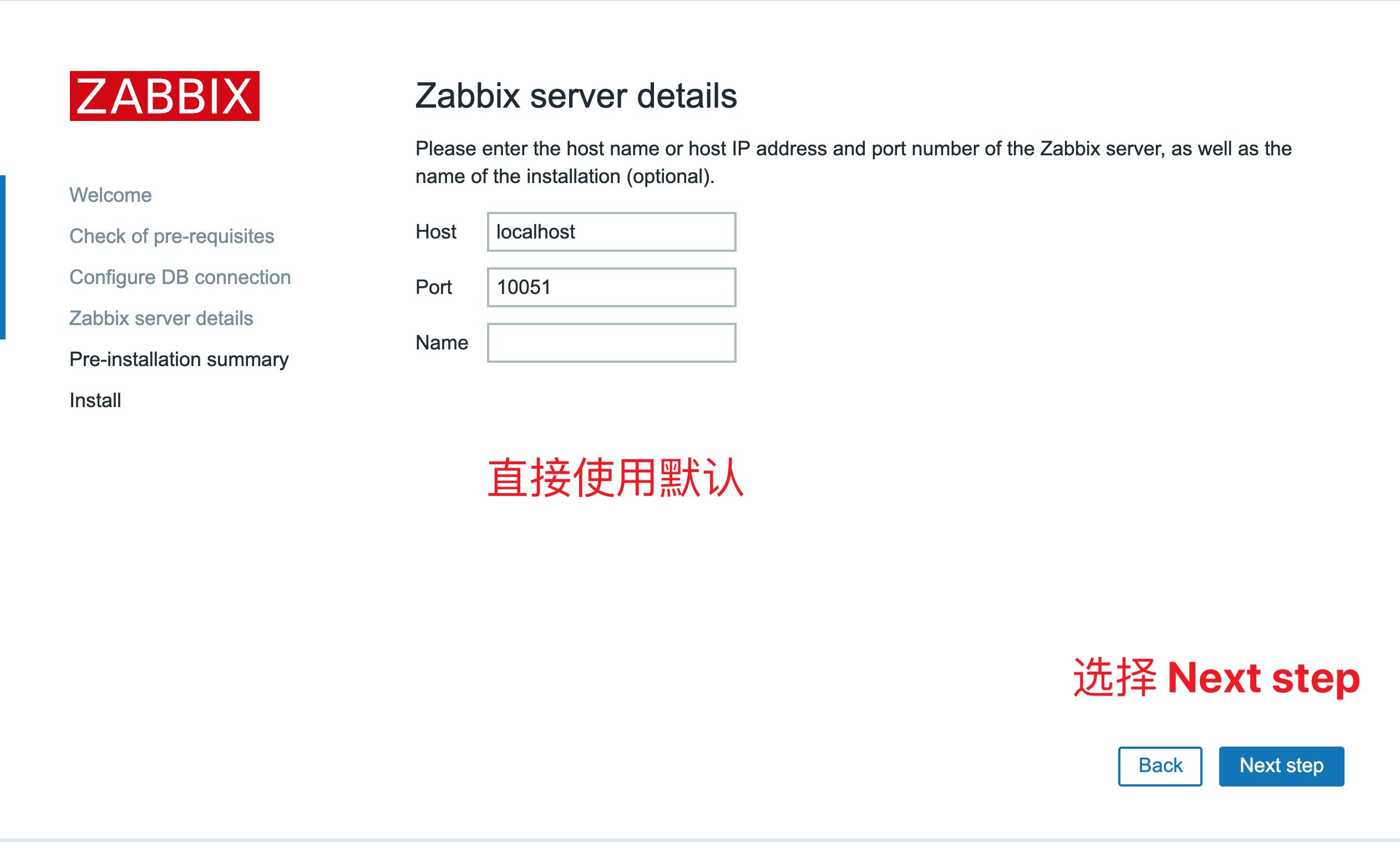 zabbix_web4.png