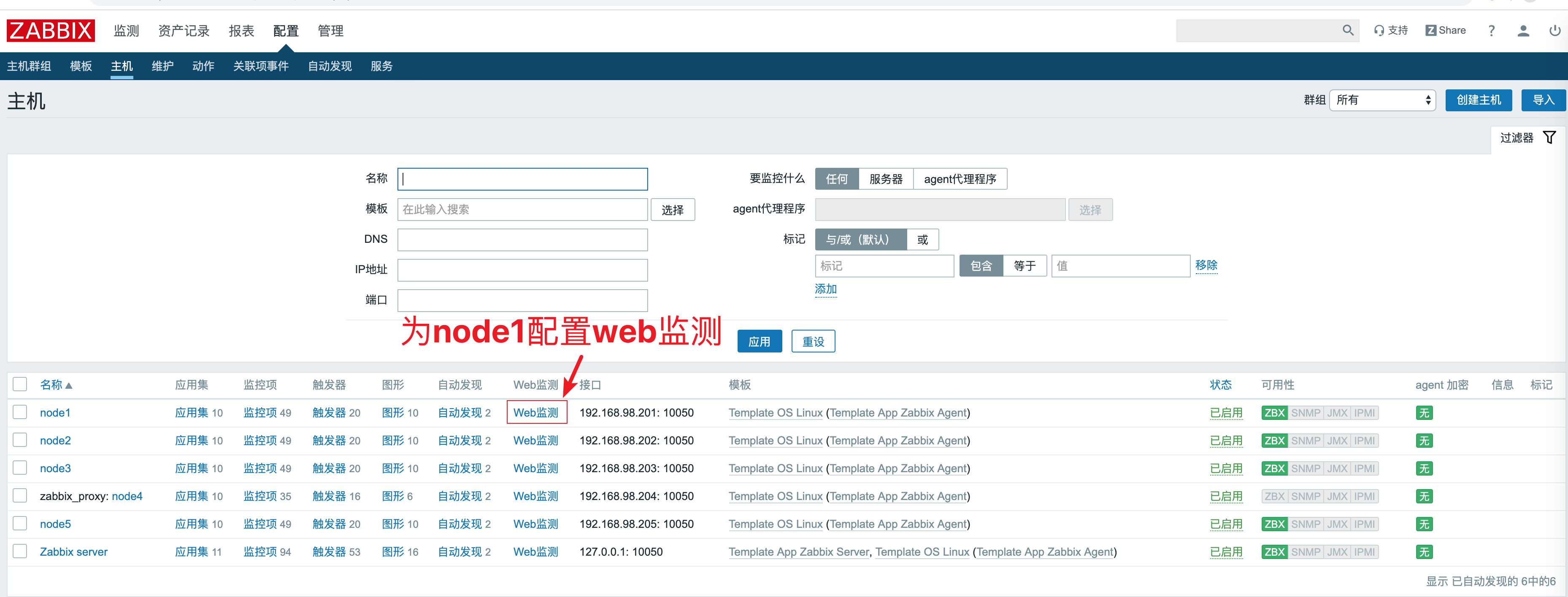 web_check1.png