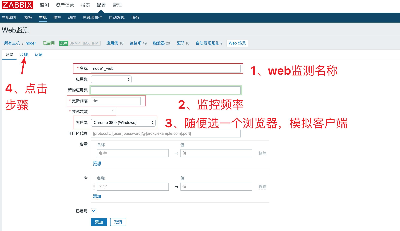 web_check3.png