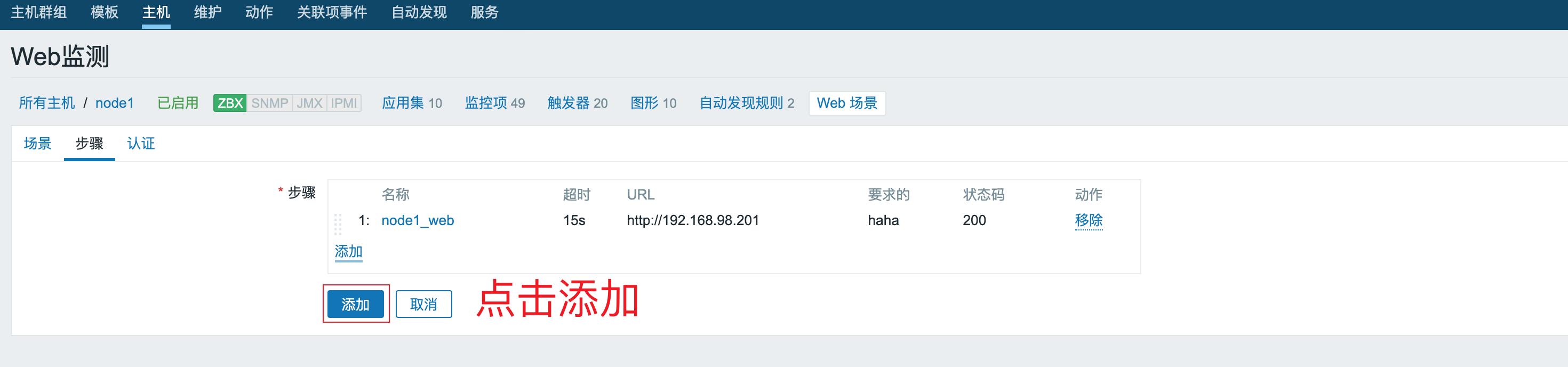 web_check5.png