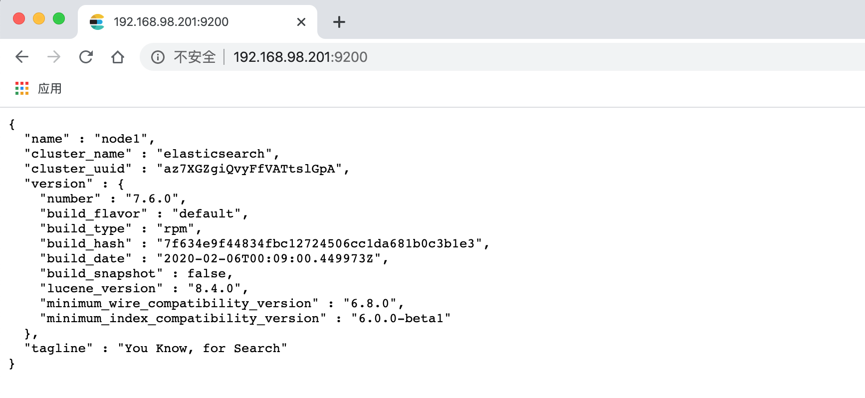 03_elasticsearch_web_启动验证.png