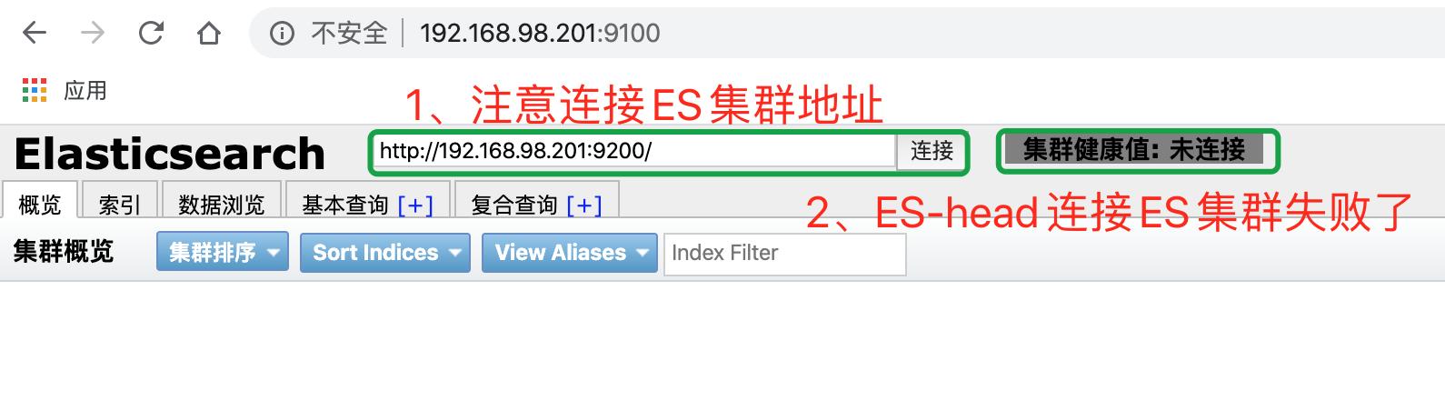 08_grunt_web启动验证.png