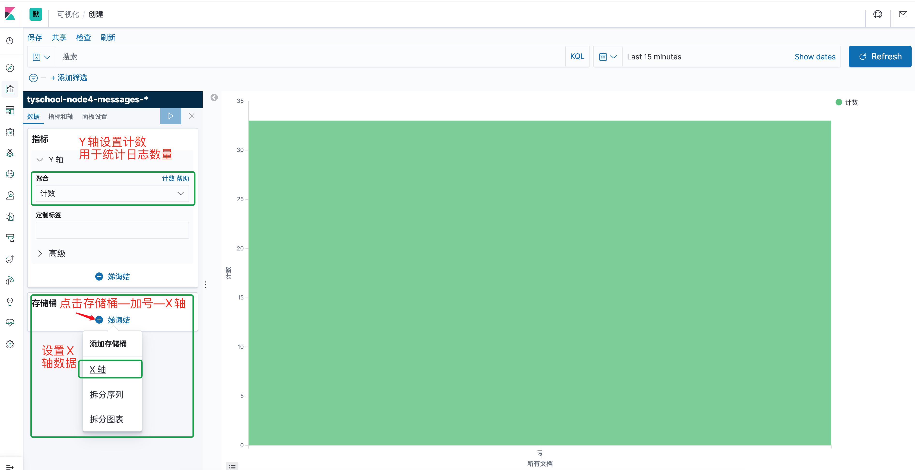 39创建图表xy轴1.png